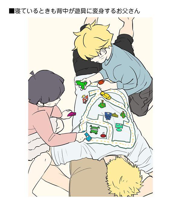 71 Best Naruto Merchandise Images On Pinterest: Naruto, Naruto Merchandise
