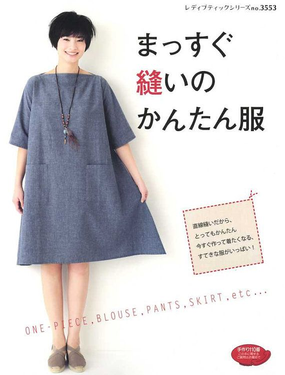 Straight Stitch Easy Clothes  Japanese Craft Pattern by pomadour24, ¥1540