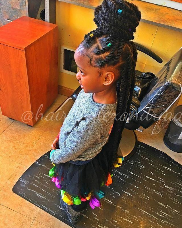 Marley Twist For Kids 75