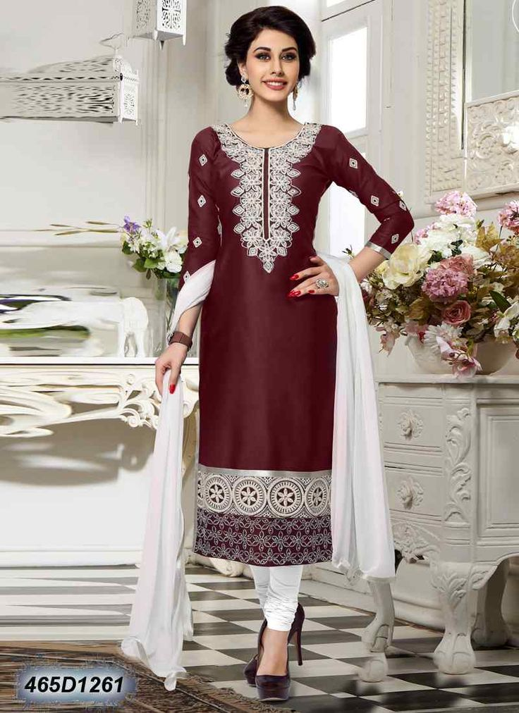 Exquisite Brown Coloured Cotton Salwar Suit