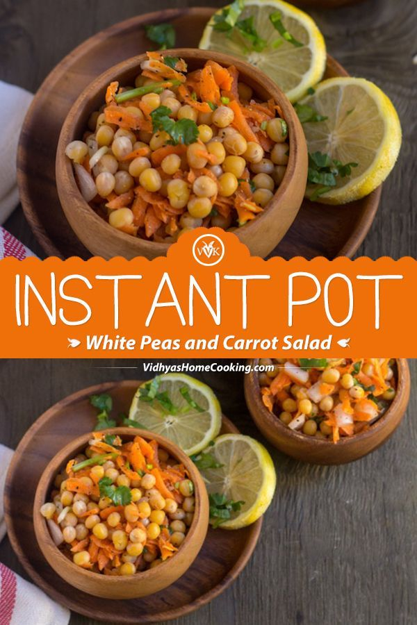 A Healthy Crunchy And A No Oil White Peas And Carrot Salad With Black Salt A Perfect Mid M Best Instant Pot Recipe Vegetarian Recipes Easy Vegetarian Platter