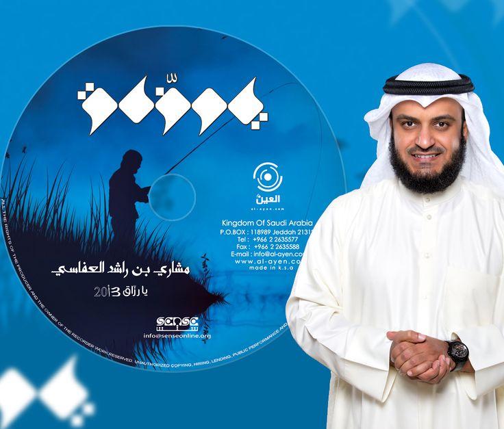 Download-Nasyid-Misyari-Rasyid-Alafasy-Yaa-Razaaq-2013-1434