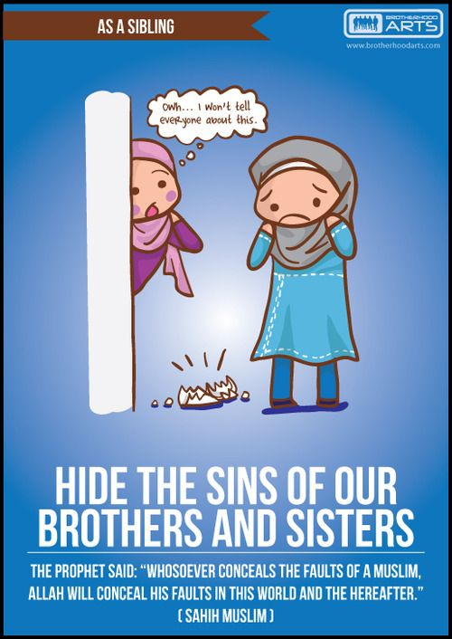 As a sibling | Hide the sins of our brothers and sisters