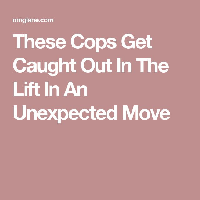 These Cops Get Caught Out In The Lift In An Unexpected Move