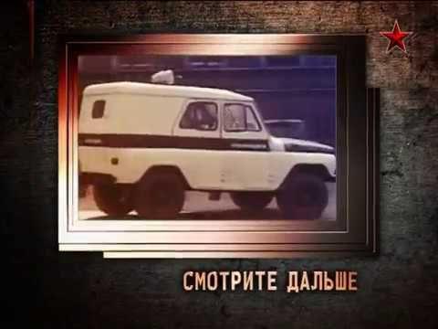 Кража века Легенды советского сыска