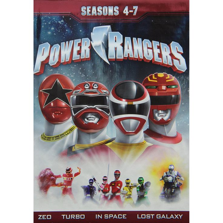 Power Rangers Seasons 4-7 Box Set on DVD