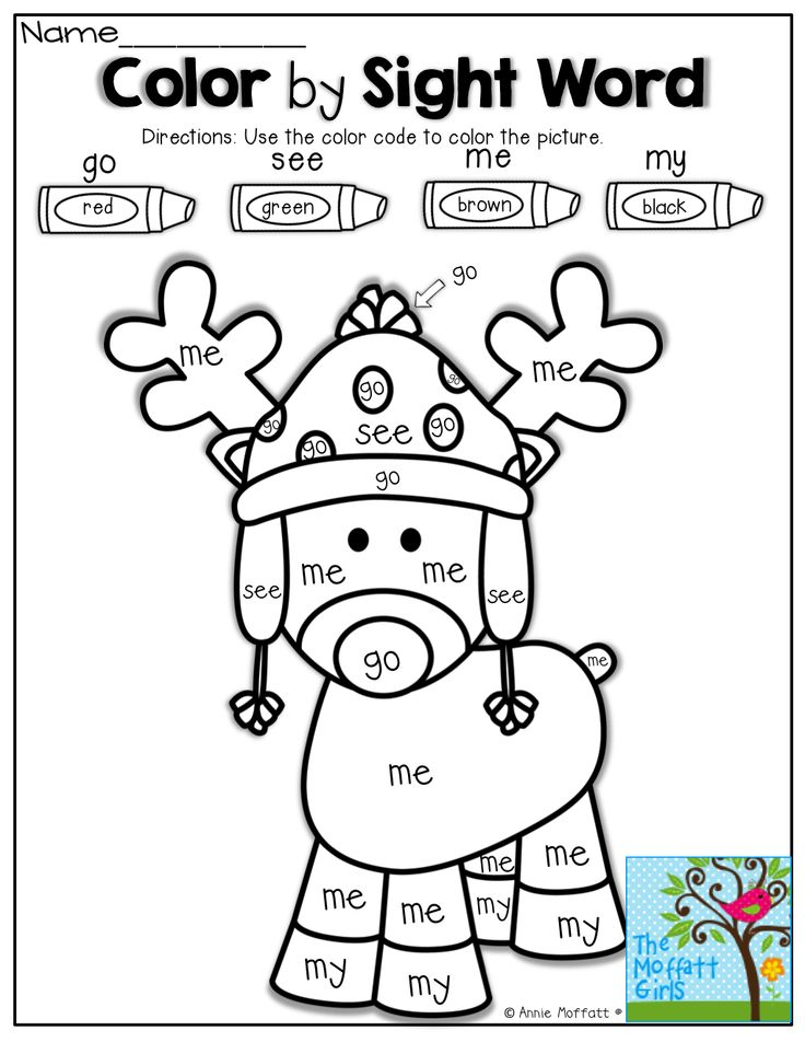 Color by SIGHT WORD! Tons of FUN, interactive and engaging printables!