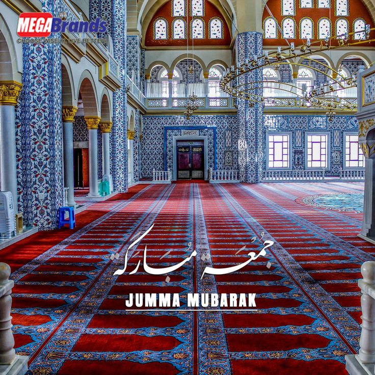 #jumma_mubarik #friday #islam #jummamubarik #happyfriday
