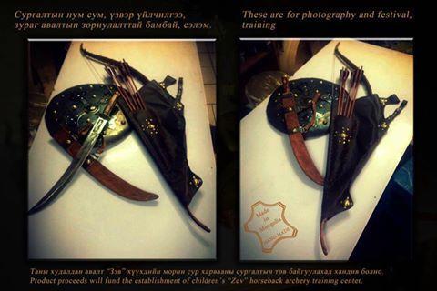 Mongolian handmade bows and arrows ! Moğol el yapımı yay ve oklar!