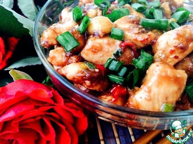 Курица Кунг Пао-совершенство китайской кухни ингредиенты