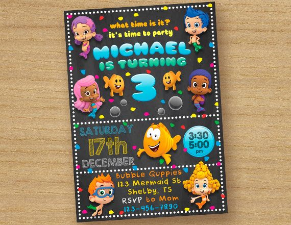 Bubble Guppies Invitation 5x7 Bubble Guppies Chalkboard Bubble
