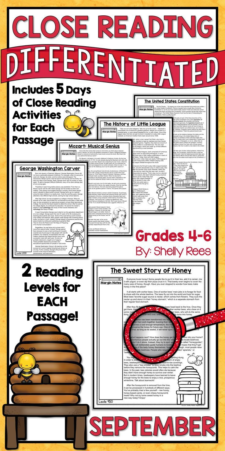 Fun reading passages middle school