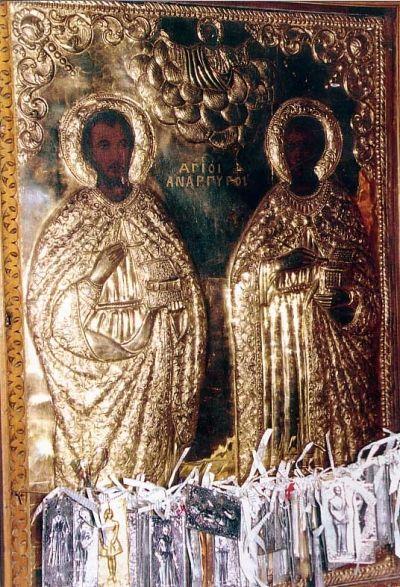 Δημιουργία - Επικοινωνία: Άγιοι Ανάργυροι...πολλοί και Θαυματουργοί