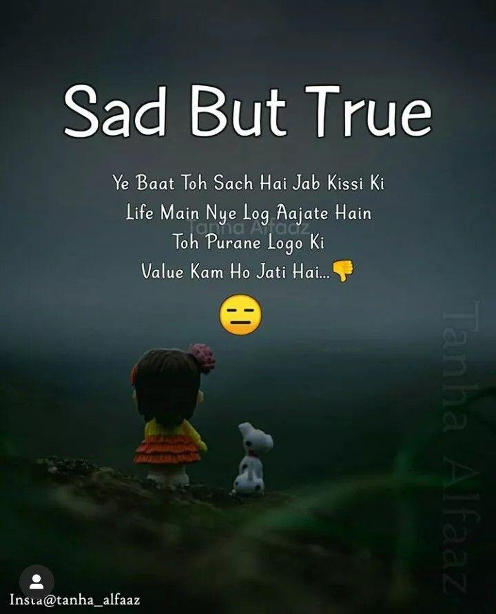Relationship sad status