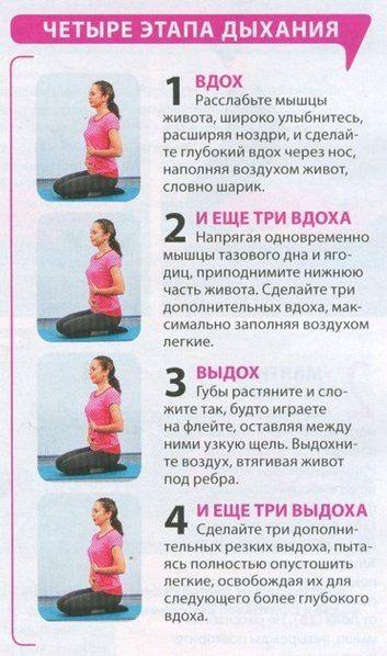 Оксисайз – уникальный комплекс упражнений для похудания, он эффективен благодаяря специальной дыхательной гимнастике: кровь активно насыщается кислородом, а физические упражнения способствуют поступлению кислорода к проблемным зонам. Результат - значительное уменьшение жировых тканей. Плюс оксисайз в