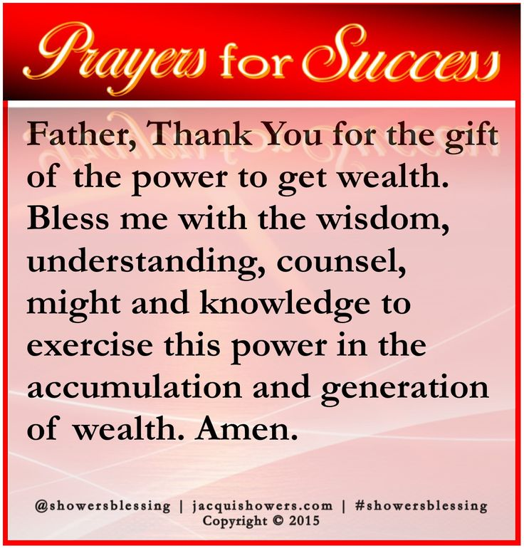 25+ Best Ideas about Prayer For Success on Pinterest ...