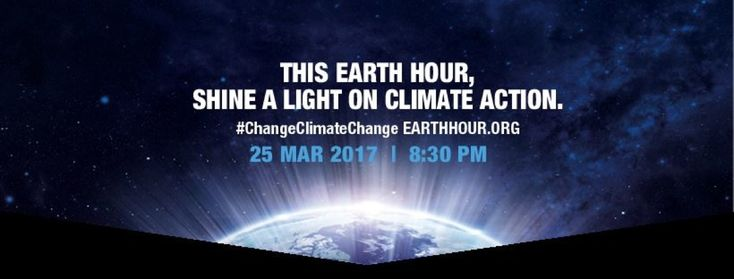 Earth Hour will be held on Moscow