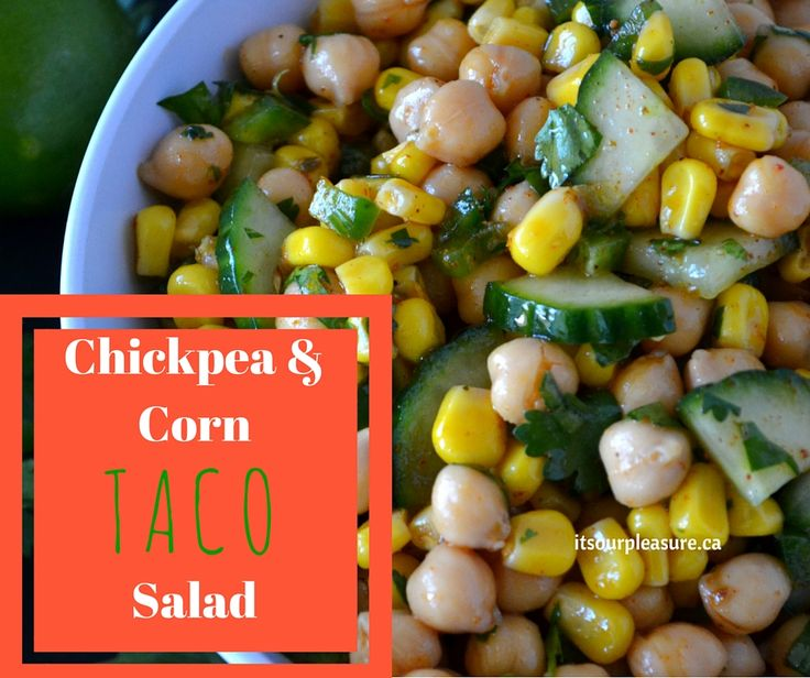 This simple salad is perfect alongside any Tex-Mex themed dinner!