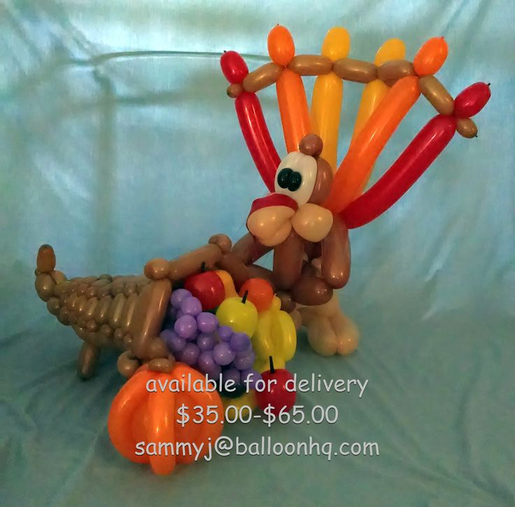 Either of these designs are available for local delivery or nation-wide shipment. Contact us soon to have a unique centerpiece available at your Thanksgiving dinner! www.sammyjballoons.com