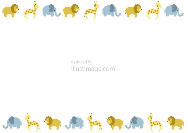かわいいライオン ゾウ キリン枠の無料イラスト素材 イラスト 無料 イラスト 素材 フレーム 無料 フレーム かわいい