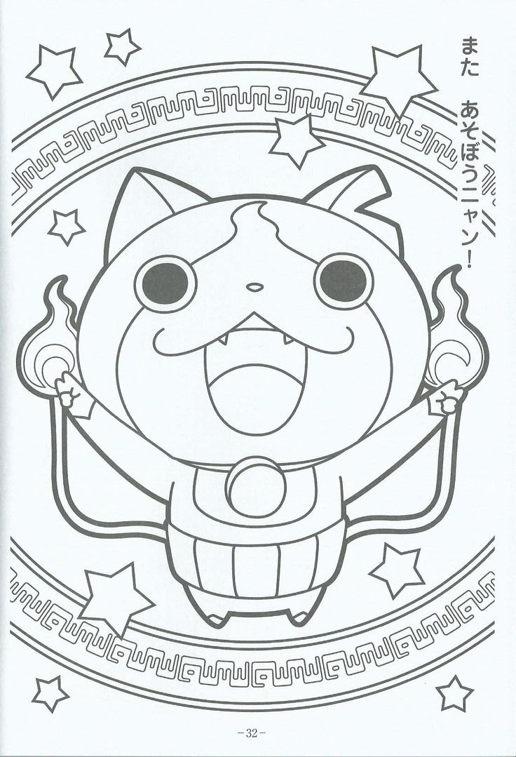 Watch Yo Jibanyan Kai Coloring Pages Sketch Coloring Page