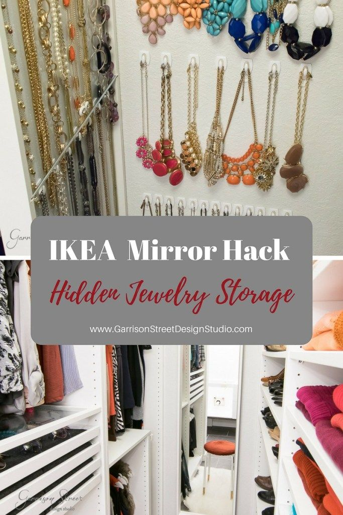 Ikea Mirror Hack Hidden Jewelry Storage Garrison Street Design