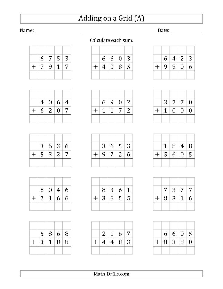 538 best images about New Math Worksheet Announcements on – Construction Math Worksheets