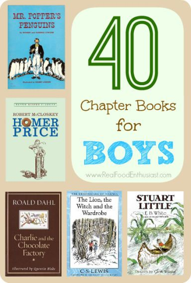 40 great chapter books for boys (ages 9-12)! KidLit Feature