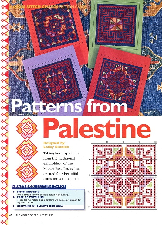 Patterns from Palestine