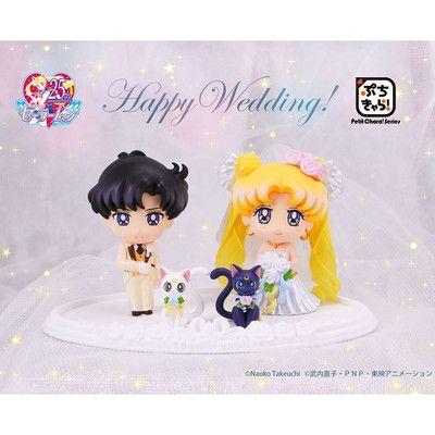 Crunchyroll - Sailor Moon Happy Wedding Petit Chara Set