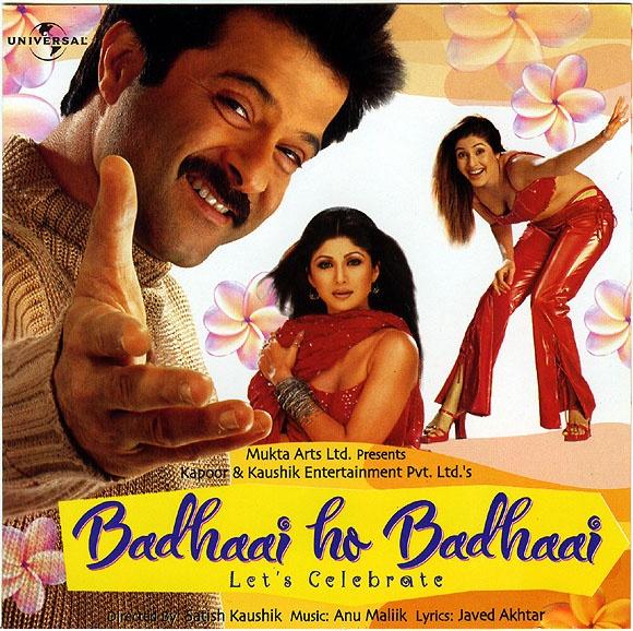 Bas Karo Tum Hot Hindi Movie Trailer