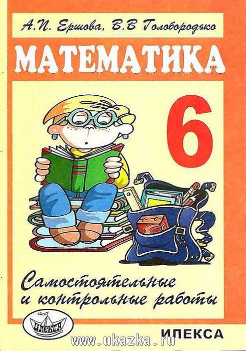 best tyatuli images th art and art background Контрольные диктанты по русскому языку 7 класс