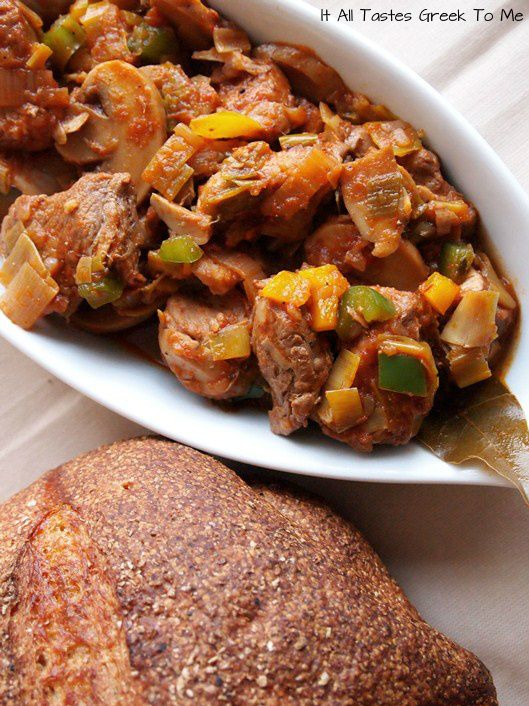 It All Tastes Greek To Me: Braised Pork with Leeks and Mushrooms