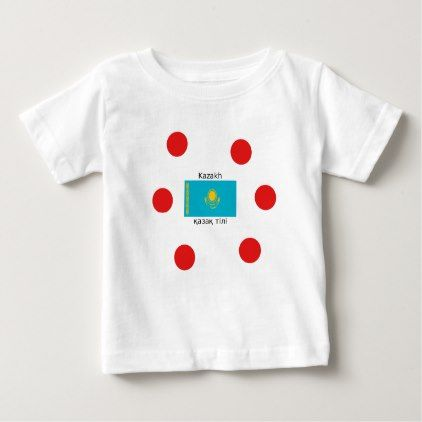 #Kazakh Language And Kazakhstan Flag Design Baby T-Shirt - #country gifts style diy gift ideas