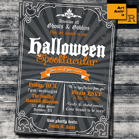 Halloween Invitation Halloween Party Adult Halloween by ArtAmoris