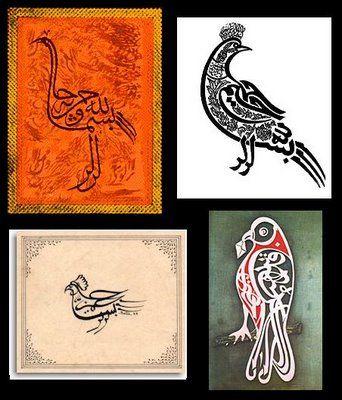 Zoomorphic Calligraphy - BilbliOdyssey