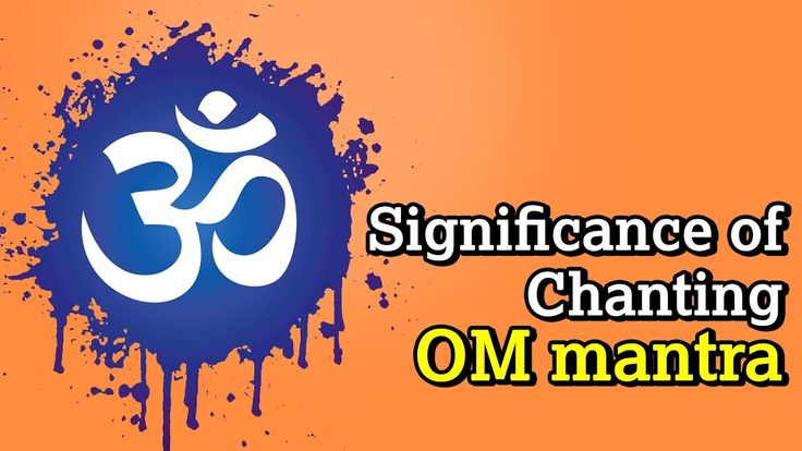 Significance of Chanting OM mantra.