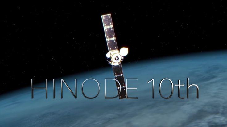【必見】太陽観測衛星「ひので」の打ち上げ10周年記念動画が圧巻!