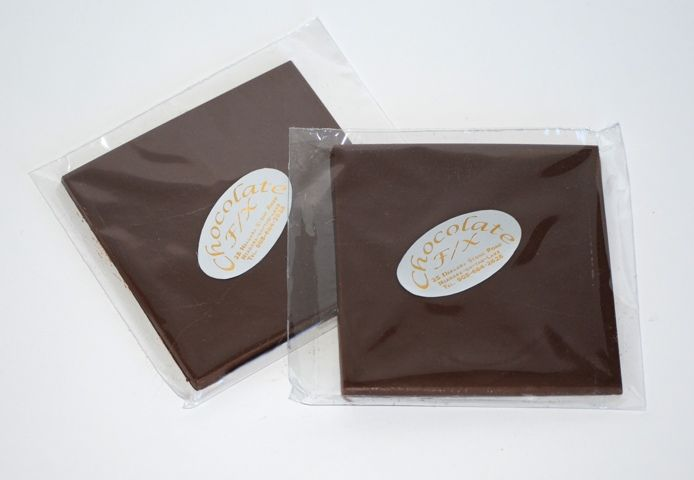 Milk Tiles - $3.75 - Milk chocolate tiles