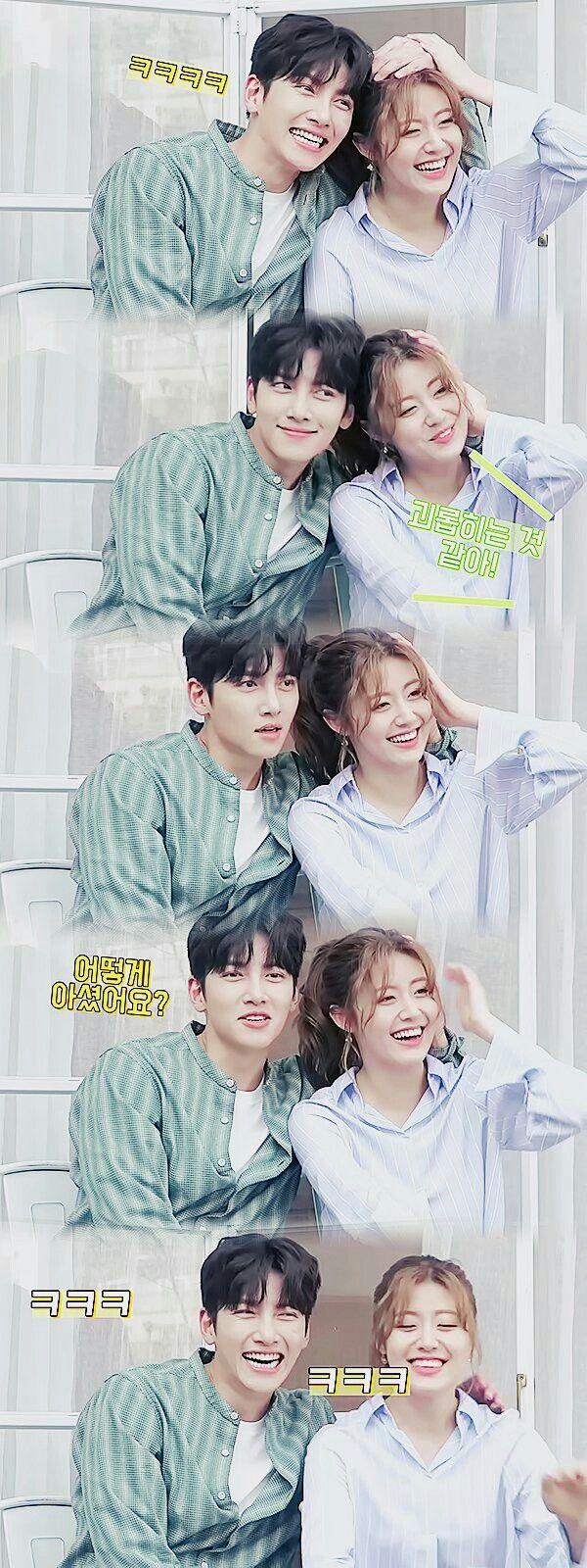 Suspicious Partner ▪ Ji Chang Wook ▪ Nam Ji Hyun