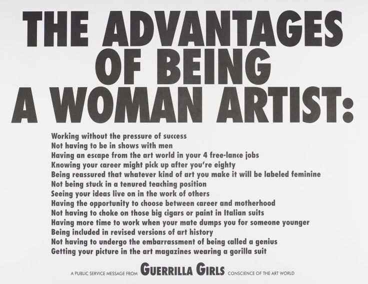 An image of The advantages of being a woman artist by Guerrilla Girls
