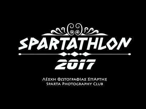 Spartathlon 2017 Photo video No1