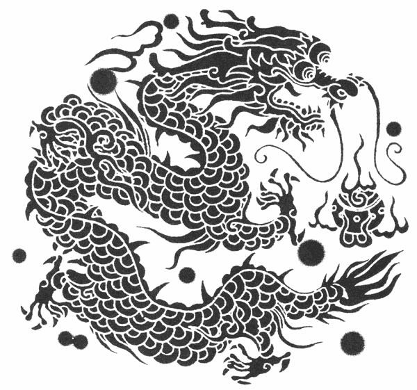 Chinese Tattoo Images Designs: 124 Best Images About Chinese Dragons On Pinterest
