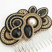 Магазин мастера Allushka: серьги, браслеты, броши, кулоны, подвески, комплекты украшений