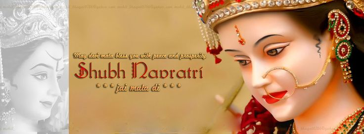 Navratri Facebook(FB)Cover,Navratri Facebook(FB)Cover, navratri picture,Navratri photo,Nav-Durga HD wallpaer,Navratri Facebook Profile,Navratri