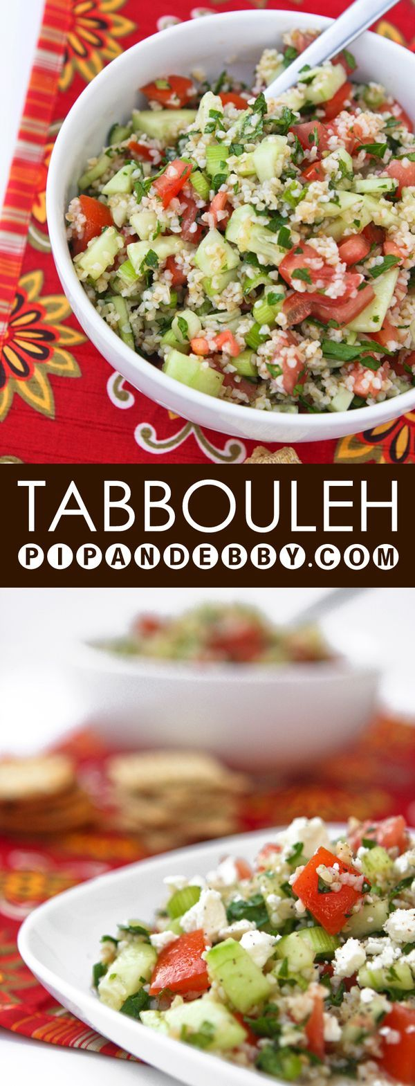 Tabbouleh | This salad is so fresh and yummy and WAY better than the store-bought version.