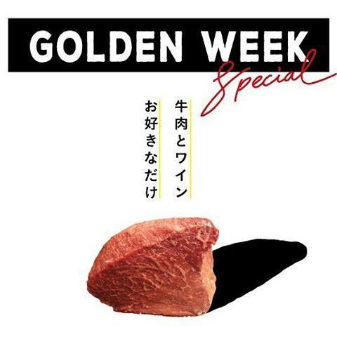 こんにちは!!. . 今年のGWもやります!!. 『牛肉食べ放題😋🍷!!』. . 昨年大好評だった牛肉食べ放題を今年もGWでお楽しみ頂けます(^○^)☆. . ぜひGWみんなでおいしい牛肉とワインをたっぷり楽しみに来ませんか😊?. . 既にGWのご予約が増えてきました!早めのご予約がオススメです☆. . . ※尚、4月26日(水)は臨時休業させていただきます。. . . . . . ☆ ☆ ☆ #愛知#イタリア#料理#好き#イタリアン#グルメ#food#happy #lunch#dinner#記念日#love#岡崎#wine #pantagruelico#結婚#パーティー#2次会#女子会#おしゃれ#cute#グルメ#follow #フォロー#いいね#歓迎会#送別会#貸切#肉#食べ放題  お問い合わせはこちらへ☆ ↓↓↓↓ pantagruelico 0564-64-5549 愛知県岡崎市向山町5-16 https://tabelog.com/aichi/A2305/A230502/23054594/  24時間ネット予約でも承りしております! ↓↓↓↓↓↓…