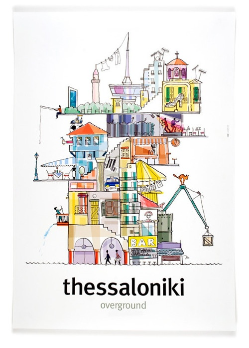 """Thessaloni overground"" poster by Red Creative for ""paralaxi magazine"" 20th aniversary."