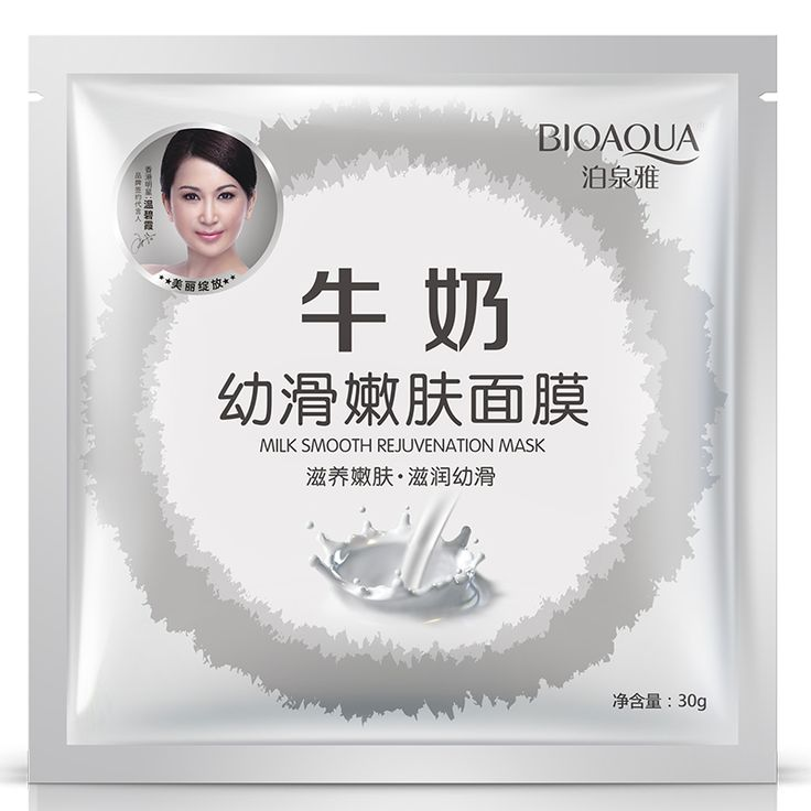 BIOAQUA Milk Silk Facial Face Mask Hydrating Shrink Pores Oil Control Tightening Brightening Skin Autumn Winter Woman/Man 1PC