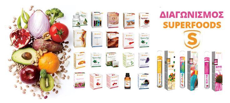 """Το online φαρμακείο Healthpositive.gr διοργανώνει διαγωνισμό """"Διαλέξτε το αγαπημένο σας συμπλήρωμα διατροφής της εταιρείας Superfoods"""" με τρεις τυχερούς νικητές να κερδίζουν το αγαπημένο τους συμπλήρωμα διατροφής της εταιρείας Superfoods"""